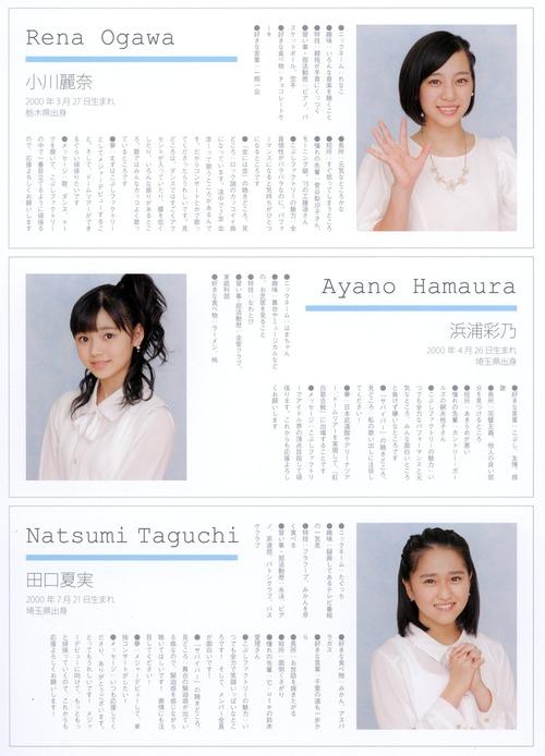 こぶしファクトリー-03
