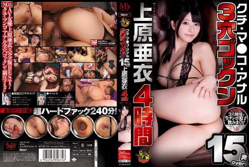 上原亜衣-141019-Jacket-01