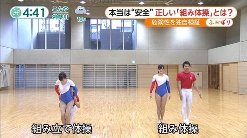男女混合組体操-16
