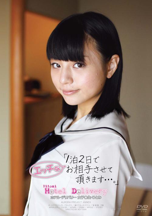 野々宮ここみ-宮野瞳-星咲みゆ-130825-Jacket-02