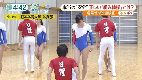 男女混合組体操-23