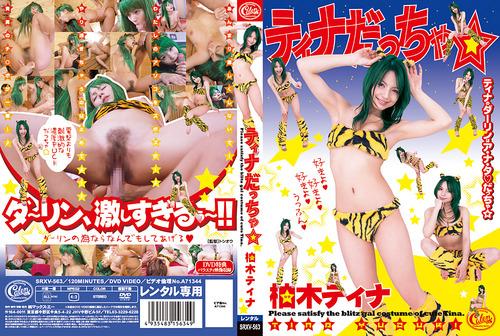 柚木ティナ-070713-Jacket