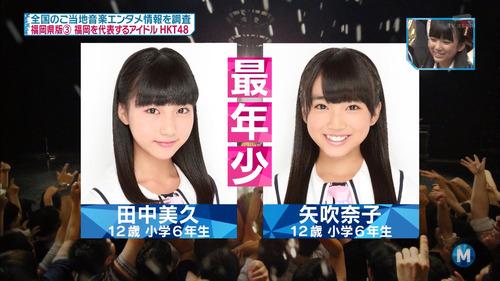 001-矢吹奈子&田中美久-なこみく-01