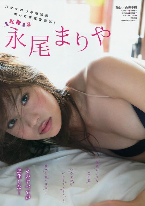 永尾まりや-150130-YM-03