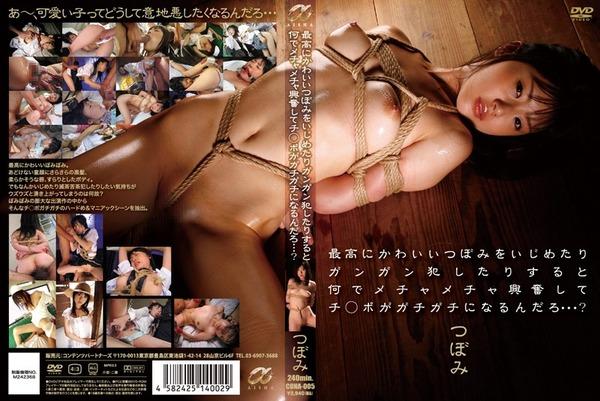 002-つぼみ-01