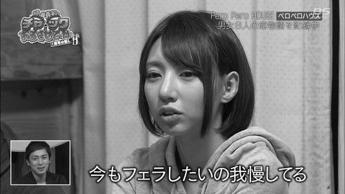 006-乙葉ななせ