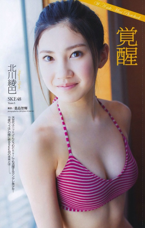 北川綾巴-140616-wpb-01
