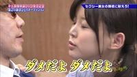 キス我慢-葵つかさ&三四郎小宮-16