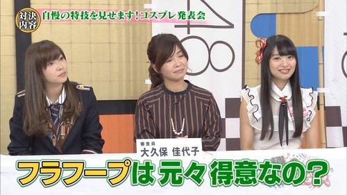 217-田中美久&宮脇咲良-フラフープ-10