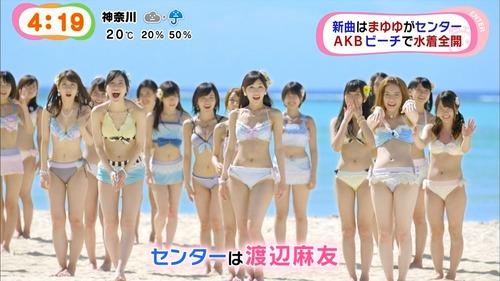 304-島崎遥香