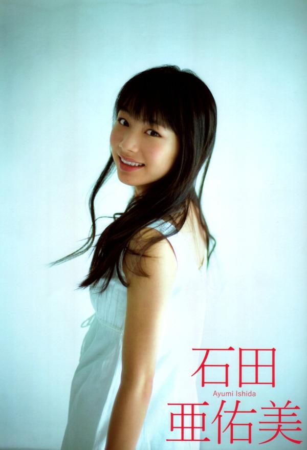 004-石田亜佑美-01