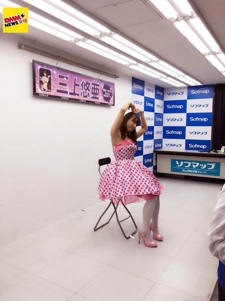 三上悠亜-event-160214-3-07