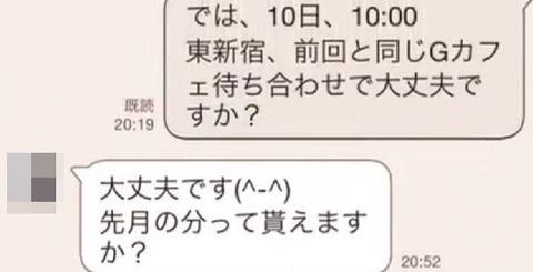 503-高崎聖子-03