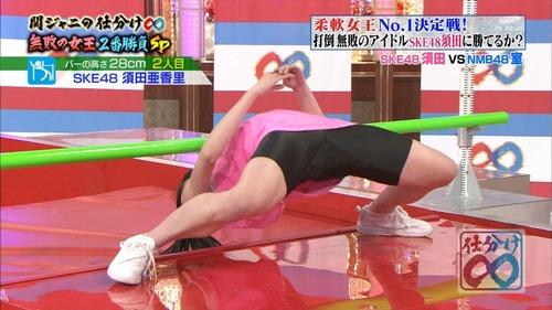 須田亜香里-柔軟女王-01-03
