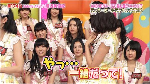250-AKBINGO2014占い-渡辺美優紀-02