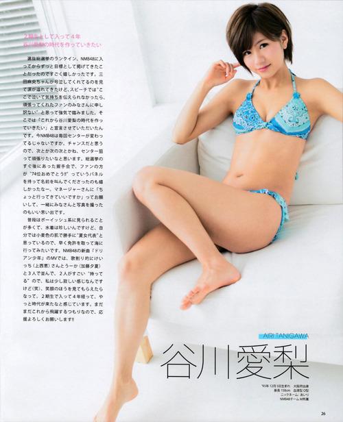 谷川愛梨-1-04