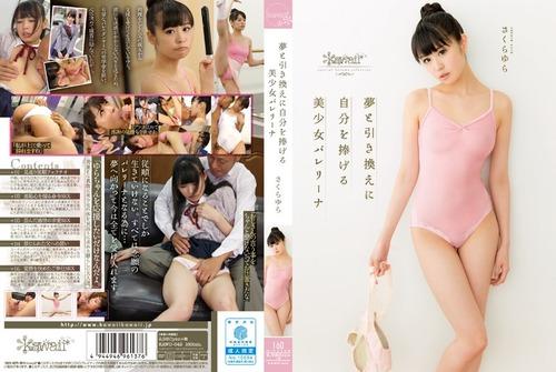 さくらゆら-150425-Jacket