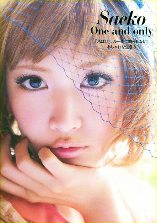 001-紗栄子-01