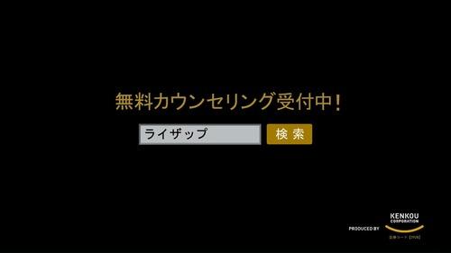 峯岸みなみ-ライザップCM-14