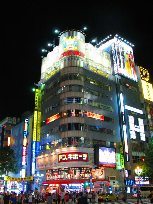 ドンキホーテ新宿東口店