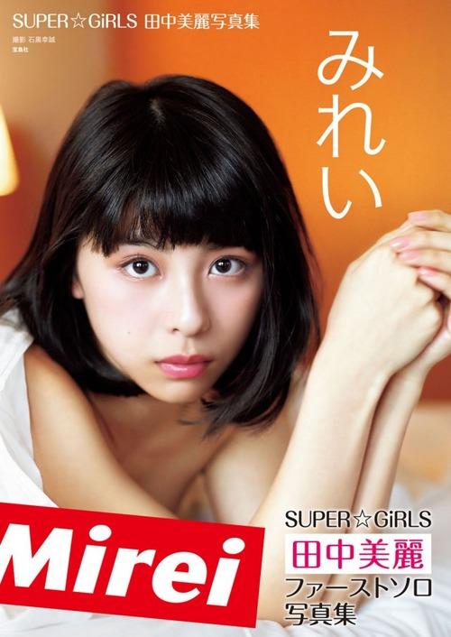 田中美麗-140722-09