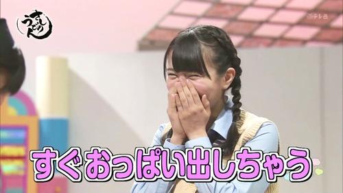 020-渕上舞-02