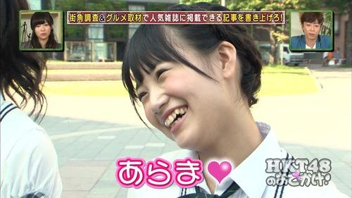 134-朝長美桜-あらま
