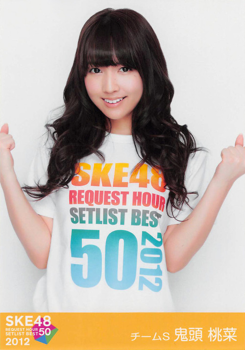 SKE48-鬼頭桃菜