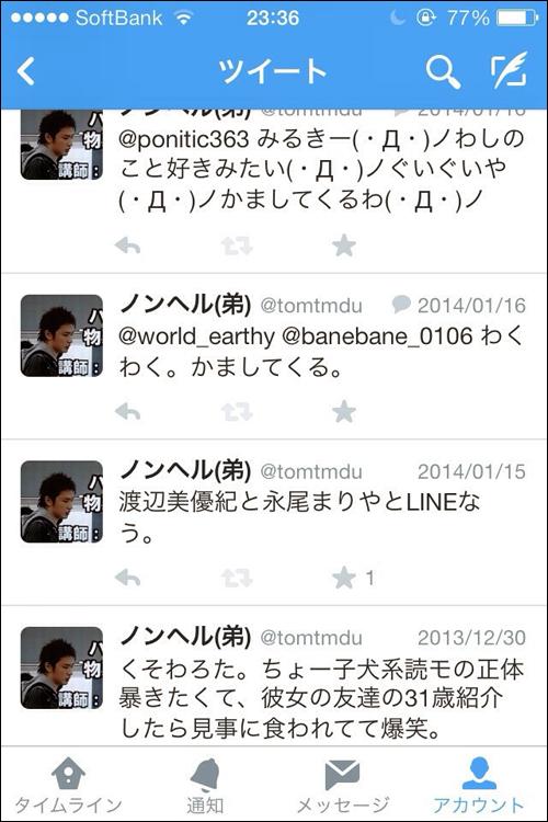 091-藤田富-1-140116