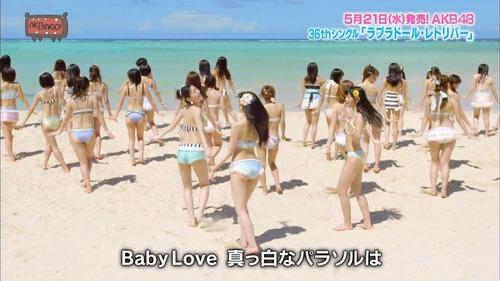 020-渡辺麻友-04