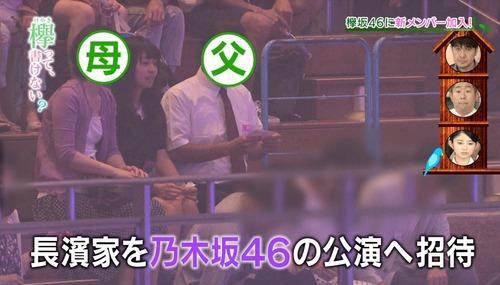 032-長濱ねる-10