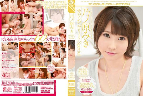 012-3-乃ノ原みき-00