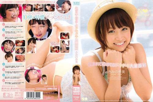 001-きみの歩美-03