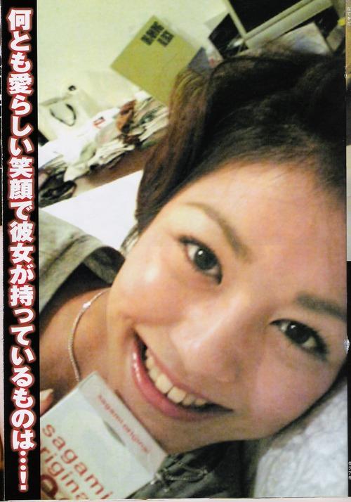 008-夏目三久-03
