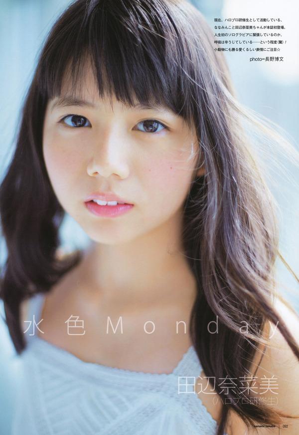 018-田辺奈菜美-01