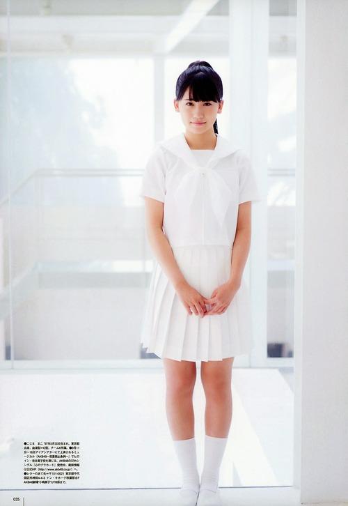 小嶋真子-UTB-09