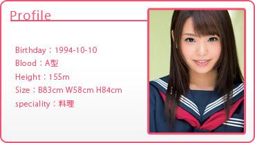 橋本麻耶-Profile