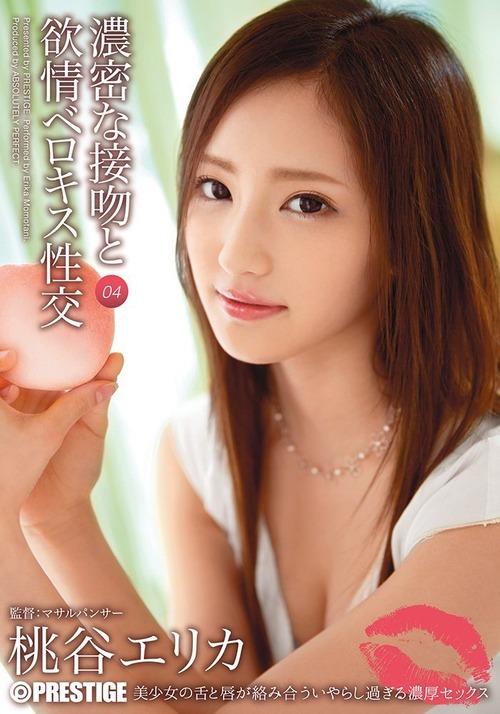 桃谷エリカ-Jacket-02