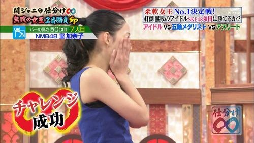 室加奈子-柔軟女王-131214-1-09