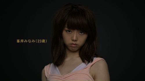 峯岸みなみ-ライザップCM-02