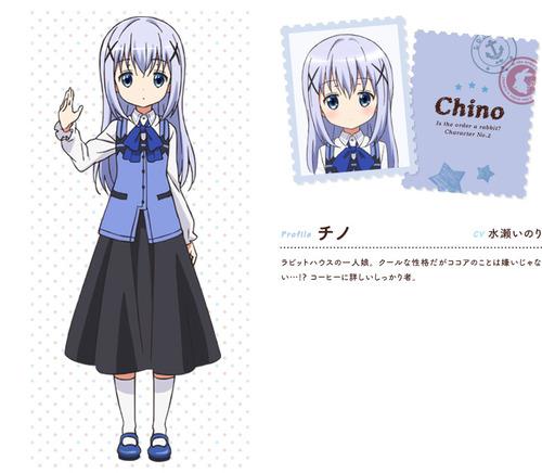 001-チノ-01