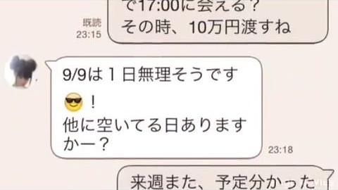 503-高崎聖子-02