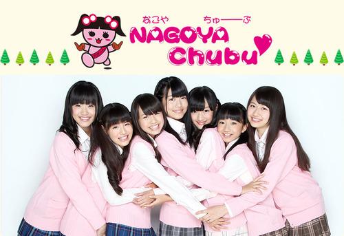 062-NAGOYAChubu-01