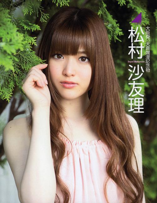 021-松村沙友理-05