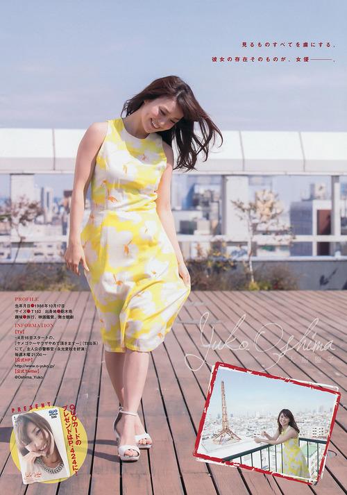 大島優子-150427-YM-06