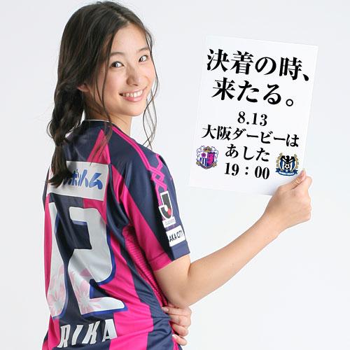 085-足立梨花-02