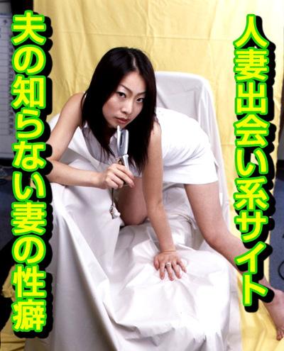 愛葉ゆうき-080919-Jacket