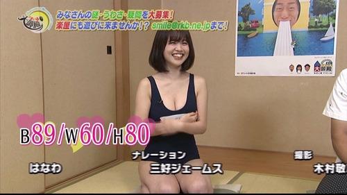 002-菅本裕子-06