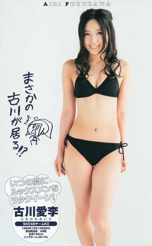 古川愛李-140410-wpb