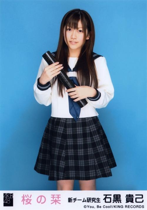 石黒貴己-pic-01